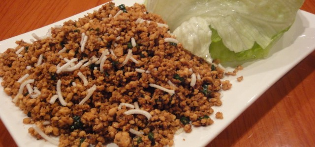 minced-chicken-lettuce-wraps-640x300